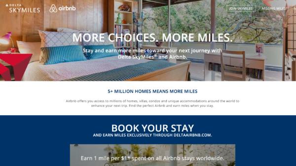 DeltaAirbnb.comの画面